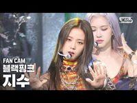 -안방1열 직캠4K- 블랙핑크 지수 'How You Like That' (BLACKPINK JISOO FanCam)│@SBS Inkigayo 2020.6