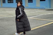 Jennie for Adidas Korea 2018