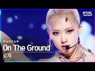 -안방1열 직캠4K- 로제 'On The Ground' (ROSÉ FanCam)│@SBS Inkigayo 2021.03.21.