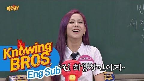 """지수를 3년 동안 괴롭혔던 양현석의 """"넌! 기승전-동방신기♡"""" 아는 형님 87회"""