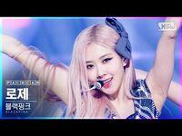 -페이스캠4K- 블랙핑크 로제 'Lovesick Girls' (BLACKPINK ROSÉ FaceCam)│@SBS Inkigayo 2020.10.25.