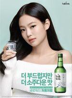 Jennie Churum Soju Endorser 4