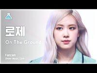 -예능연구소 4K- 로제 세로캠 'On The Ground' (ROSÉ FanCam) @Show!MusicCore MBC210327방송