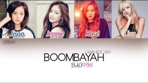 Boombayah Japanese Ver Black Pink Wiki Fandom