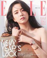 Jisoo Elle Korea January 2021 2