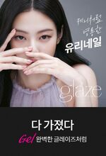 Jennie Muse for Dashing Diva 17
