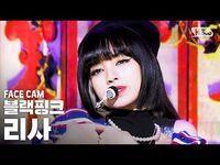 -페이스캠4K- 블랙핑크 리사 'Lovesick Girls' (BLACKPINK LISA FaceCam)│@SBS Inkigayo 2020.10.11.