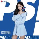 Blackpink X Pepsi Jennie 6