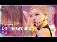 -페이스캠4K- 로제 'On The Ground' (ROSÉ FaceCam)│@SBS Inkigayo 2021.03.14.