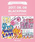 BLACKPINK 1st anniversary Lisa drawing