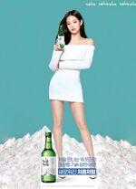 Jennie Churum Soju Endorser 3