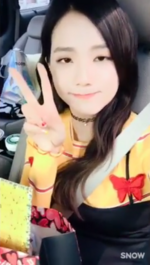 Jisoo Snow Lisa Birthday