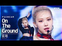 -페이스캠4K- 로제 'On The Ground' (ROSÉ FaceCam)│@SBS Inkigayo 2021.03.28.