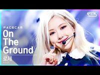 -페이스캠4K- 로제 'On The Ground' (ROSÉ FaceCam)│@SBS Inkigayo 2021.04.04.