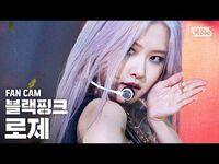 -안방1열 직캠4K- 블랙핑크 로제 'How You Like That' (BLACKPINK ROSE FanCam)│@SBS Inkigayo 2020.7