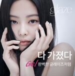 Jennie Muse for Dashing Diva 6