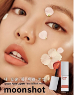 Jennie Moonshot Cream Paint Photoshoot