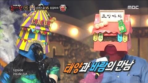 King of masked singer 복면가왕 - 'Circus girl' vs 'I am buying - Livin' La vida Loca 20170319