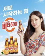 Jennie x Kwangdong Vita 500 10