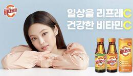 Jennie x Kwangdong Vita 500 11