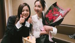 Jisoo and Dara 3