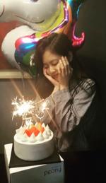 Jennie's Birthday IG Update 160118 4