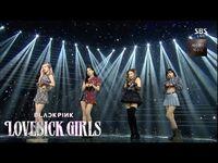 BLACKPINK - 'Lovesick Girls' 1025 SBS Inkigayo - NO