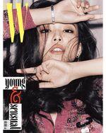 Jennie W Korea Magazine November 2018 Issue 2