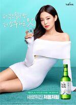 Jennie Churum Soju Endorser 2