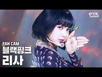 -안방1열 직캠4K- 블랙핑크 리사 'How You Like That' (BLACKPINK LISA FanCam)│@SBS Inkigayo 2020.7