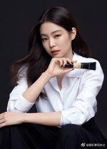 Jennie X Hera Beauty 2021 8