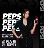 Pepsi x BLACKPINK Jisoo