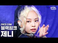 -페이스캠4K- 블랙핑크 제니 'How You Like That' (BLACKPINK JENNIE FaceCam)│@SBS Inkigayo 2020.6