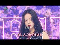 -쇼! 음악중심- 블랙핑크 -Lovesick Girls (BLACKPINK -Lovesick Girls) 20201010