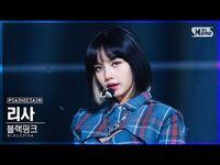 -안방1열 직캠4K- 블랙핑크 리사 'Lovesick Girls' (BLACKPINK LISA FanCam)│@SBS Inkigayo 2020.10.25.