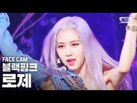 -페이스캠4K- 블랙핑크 로제 'How You Like That' (BLACKPINK ROSÉ FaceCam)│@SBS Inkigayo 2020.6