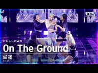 -안방1열 직캠4K- 로제 'On The Ground' 풀캠 (ROSÉ Full Cam)│@SBS Inkigayo 2021.03.21.