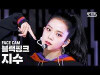 -페이스캠4K- 블랙핑크 지수 'Pretty Savage' (BLACKPINK JISOO FaceCam)│@SBS Inkigayo 2020.10.11.