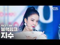 -페이스캠4K- 블랙핑크 지수 'Lovesick Girls' (BLACKPINK JISOO FaceCam)│@SBS Inkigayo 2020.10.18.
