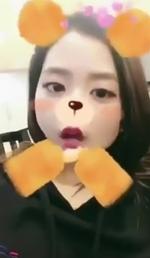 Jisoo as a bear