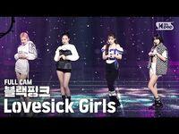 -안방1열 직캠4K- 블랙핑크 'Lovesick Girls' 풀캠 (BLACKPINK Full Cam)│@SBS Inkigayo 2020.10.18.