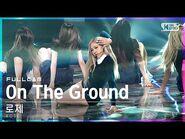 -안방1열 직캠4K- 로제 'On The Ground' 풀캠 (ROSÉ Full Cam)│@SBS Inkigayo 2021.04.04.