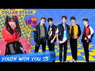 """Collab Stage- Team Lisa - """"Kick Back"""" - Youth With You S3 EP22 - 青春有你3 - iQiyi"""