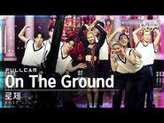 -안방1열 직캠4K- 로제 'On The Ground' 풀캠 (ROSÉ Full Cam)│@SBS Inkigayo 2021.03.28.