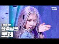 -안방1열 직캠4K- 블랙핑크 로제 'How You Like That' (BLACKPINK ROSÉ FanCam)│@SBS Inkigayo 2020.6
