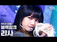 -페이스캠4K- 블랙핑크 리사 'How You Like That' (BLACKPINK LISA FaceCam)│@SBS Inkigayo 2020.6