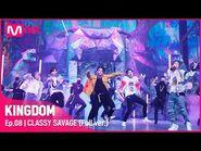 -풀버전- ♬ CLASSY SAVAGE - 아이콘(iKON)