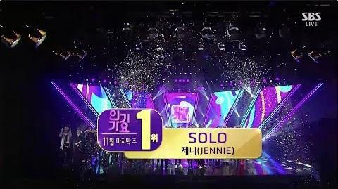 JENNIE - 'SOLO' 1125 SBS Inkigayo NO