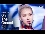 -안방1열 직캠4K- 로제 'On The Ground' (ROSÉ FanCam)│@SBS Inkigayo 2021.03.28.