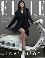 Jisoo Elle Hong Kong June 2021